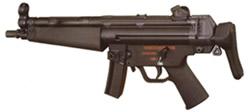 sedena produccion (armas) MP5A3